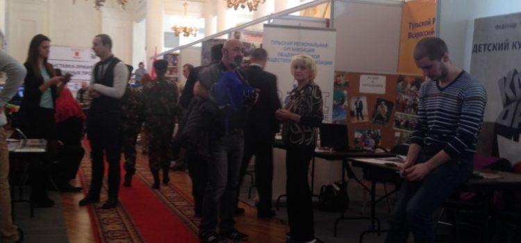 В Туле прошла VI ежегодная выставка-ярмарка общественно значимых проектов и услуг.