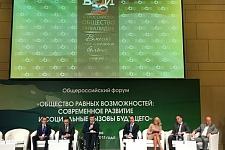 В Москве проходят юбилейные мероприятия Всероссийского общества инвалидов